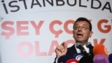 TURKEY -- Ekrem Imamoglu, candidate of the secular opposition Republican People's Party (CHP), makes his victory statement at CHP offices in Istanbul, on June 23, 2019