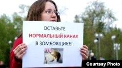 Протесты против закрытия ТВ-2 в Томске