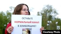 Акция протеста против закрытия телекомпании