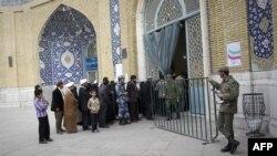 Në qytetin Kom të Iranit...