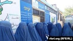 Кабул, 20 кастрычніка, парлямэнцкія выбары