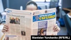 Газета «Кримська світлиця»