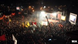 Предизборен митинг на владејачката ВМРО-ДПМНЕ во Охрид.
