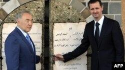 Suriya, Nursultan Nazarbaev (sol) və Bashar al-Assad