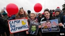 Акция протеста в Петербурге, архивное фото