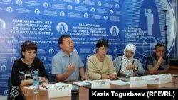 """Участники пресс-конференции по делу """"девяти джихадистов"""". Алматы, 3 июня 2019 года."""