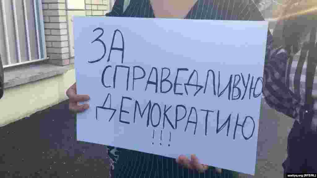 Молодые люди сказали, что не знакомы лично с Тулесовой и Толымбековым, но считают, что люди не должны подвергаться преследованию за мирное выражение своего мнения. Полиция в Казахстане заявила, что разместившие баннер на марафоне «нарушили законодательство о проведении мирных митингов» и провели несанкционированную акцию.