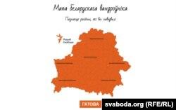 На «Інтэрактыўнай мапе беларускага вандроўніка» ў Юрася 100% вынік