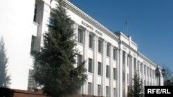Министерство финансов Таджикистана