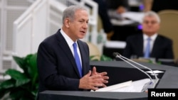 Израилдин премьер-министри Бенжамин Нетаньяху.