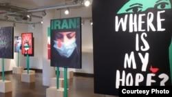 نمایشگاه «رای من کو؟» که سال ۲۰۱۰ در نیویورک برگزار شد