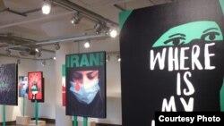 آثار هنرمندان بین المللی برای جنبش سبز، سپتامبر ۲۰۱۰، نیویورک