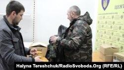 Волонтерський центр «Самооборони Львівщини»