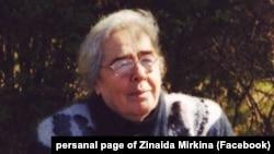 Зинаида Миркина