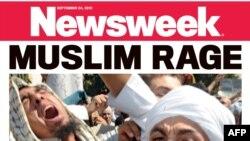 Обложка одного из номеров журнала Newsweek