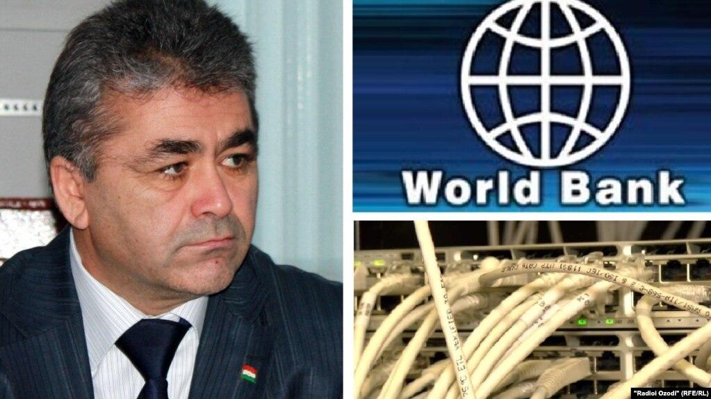Таджикским властям предлагают покончить с бизнесом Службы связи на телекоммуникационном рынке