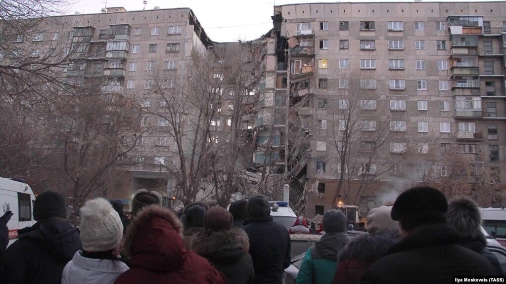 Разрушен жилой дом в Магнитогорске
