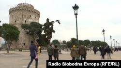 Солун, архивска фотографија