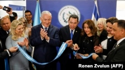 Otvaranje ambasade Gvatemale u Jeruzalemu