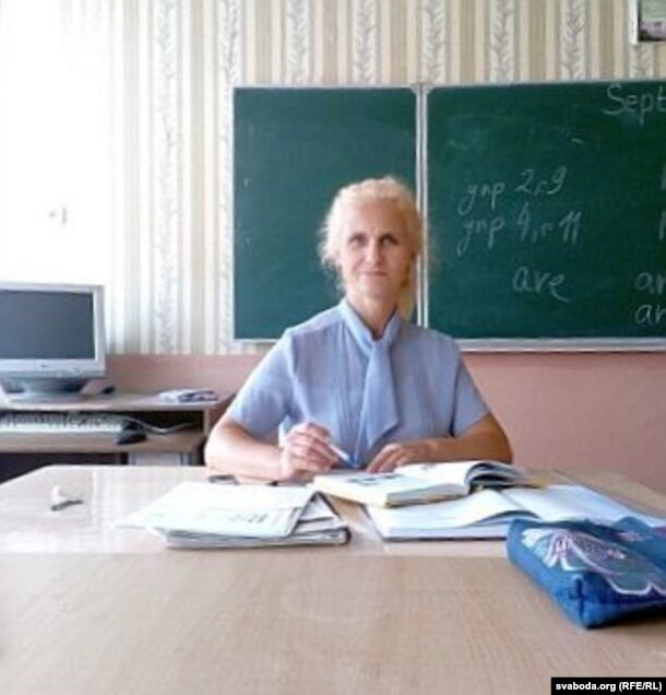 Даніта Галомзік