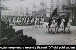 Вступление Красной армии во Львов, сентябрь 1939 года