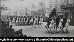 Парад красноармейских войск во Львове. Сентябрь 1939 года