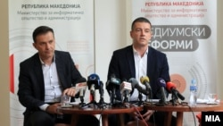 Архивска фотографија, Министерството за информатичко општество и администрација организира јавна дискусија за реформи во медиумскиот сектор