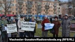 Акція на підтримку Надії Савченко у Херсоні, 26 січня 2015 року