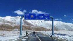 چین - پاکستان اقتصادي لار: اقتصادي ارزښت او د دې اغېز