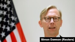 Brian Hook, U.S. special representative for Iran, has asked the UN Security Council to extend an arms embargo on Iran.
