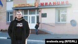 Павал Вінаградаў