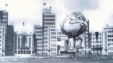 Вид на Госпром, 1 мая 1930