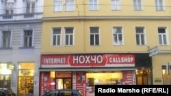 Австри--- Венера нохчийн туька, 18ГIад2012