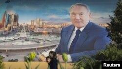 Предвыборный плакат Нурсултана Назарбаева