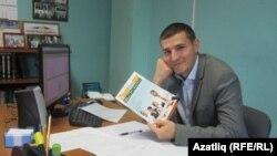 Илдар Миргалимов