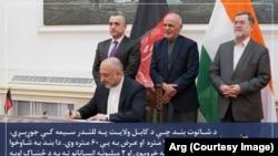حنیف اتمر وزیر خارجه افغانستان حین امضای قرارداد ساخت بند آبگردان شاهتوت. مراسم عقد قرارداد به گونه مجازی (آنلاین) برگزار شده بود