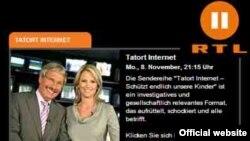 """Передача """"Место преступления – интернет"""" телеканала RTL 2"""