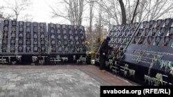 Ուկրաինա - Եվրամայդանի իրադարձությունների ընթացքում զոհվածների հուշահամալիրը Կիևում, արխիվ