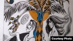 من أعمال الرسام العراقي ماهود أحمد