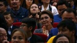 """Қорғастағы шуға Дариға Назарбаева мен """"күйеуінің"""" не қатысы бар?"""