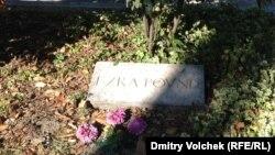 Ezra Poundun Venesiyada məzarı