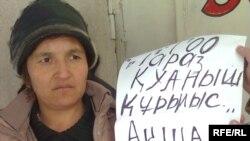 """Гульмира Куанышбекова, житель города Тараза, на акции протеста против руководства компании """"Таразкуаныш-курылыс""""."""