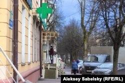 Аптека в Великом Новгороде
