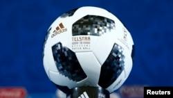 Иллюстративное фото. Официальный мяч чемпионата мира по футболу в России