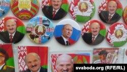 Лукашэнка і Пуцін: выклік і адказ