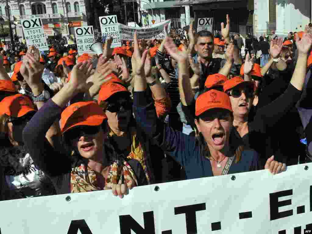 Atina, 20.10.2011. Foto: AFP / Louisa Gouliamaki