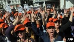 Grčka: Generalni štrajk