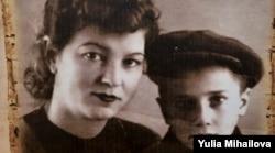 Раиса Быченко и Андрей Кремер