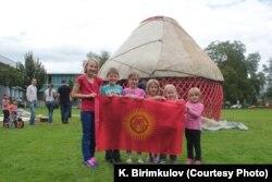 Кыргызоведческое культурное мероприятие.