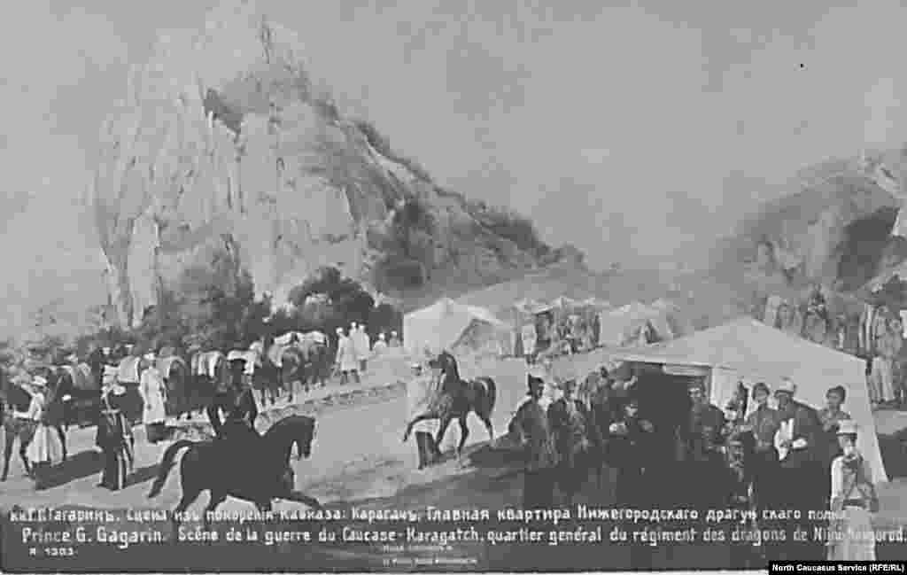 Сцена из покорения Кавказа, картина князя Григория Гагарина